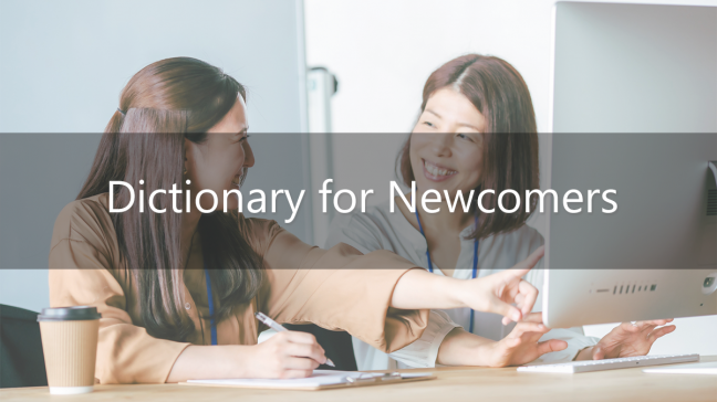 dictionary for newcomer