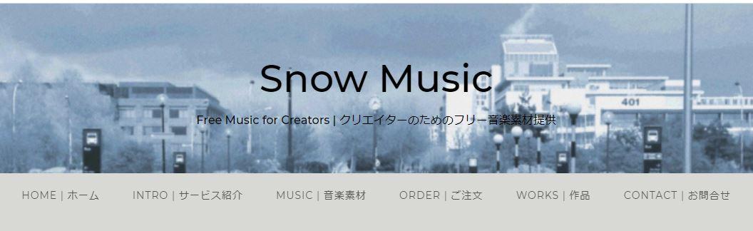 Snow Music サイト画像
